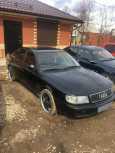 Audi A6, 1994 год, 145 000 руб.