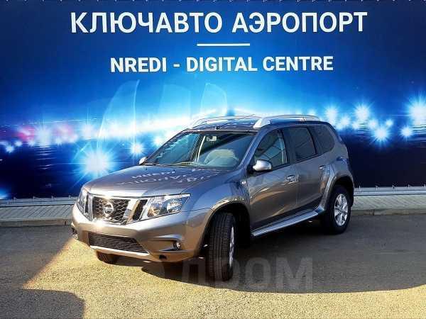 Nissan Terrano, 2020 год, 980 000 руб.
