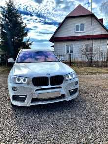Сургут BMW X3 2013
