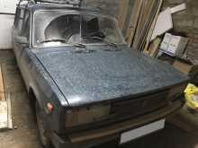 Бугуруслан 2104 1997