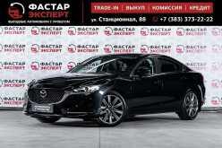Новосибирск Mazda6 2018