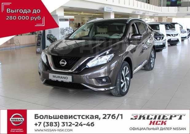 Nissan Murano, 2020 год, 2 709 000 руб.