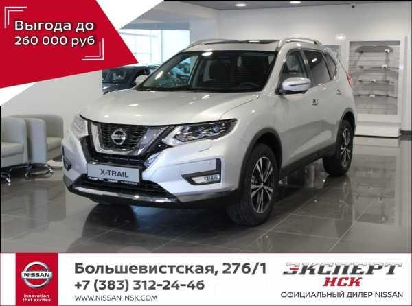Nissan X-Trail, 2020 год, 1 753 000 руб.