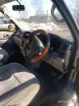 Toyota Hiace Regius, 2000 год, 430 000 руб.