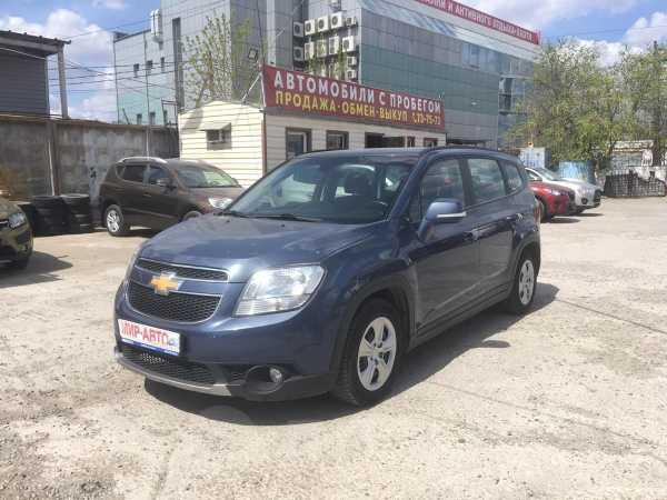 Chevrolet Orlando, 2013 год, 829 000 руб.