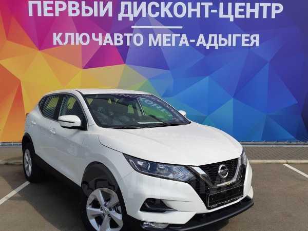 Nissan Qashqai, 2020 год, 1 350 000 руб.