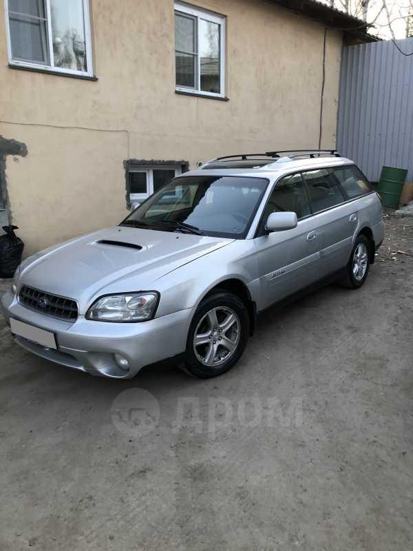 Subaru Outback, 2003 год, 343 000 руб.