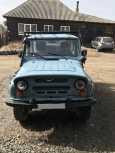 УАЗ 3151, 1998 год, 189 000 руб.