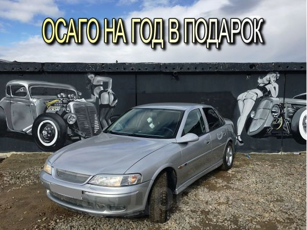 Opel Vectra, 2001 год, 214 000 руб.