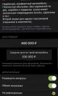 Infiniti FX35, 2003 год, 440 000 руб.