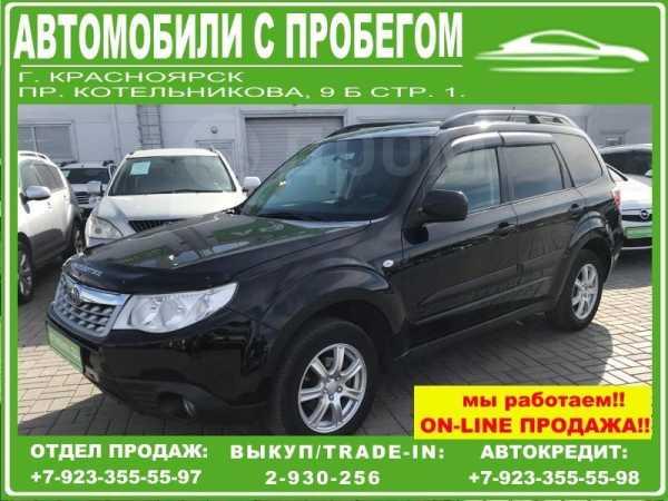 Subaru Forester, 2012 год, 879 000 руб.