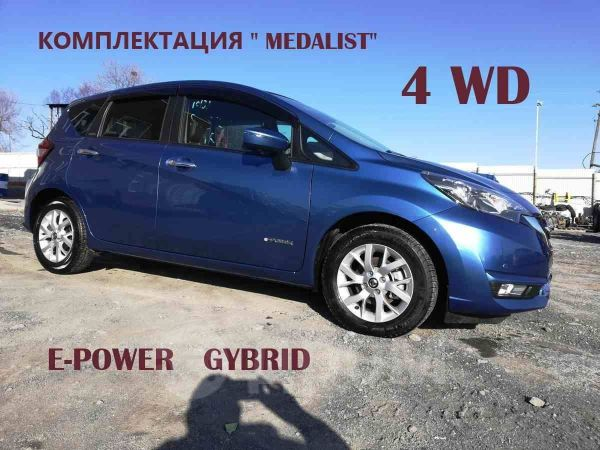 Nissan Note, 2019 год, 850 000 руб.