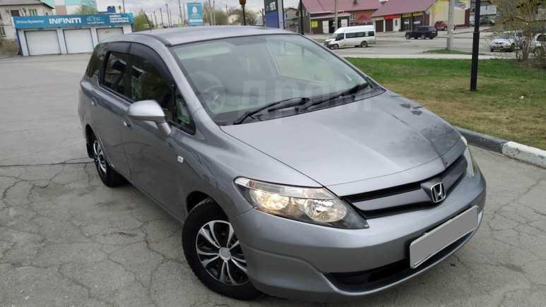 Honda Airwave, 2008 год, 355 000 руб.