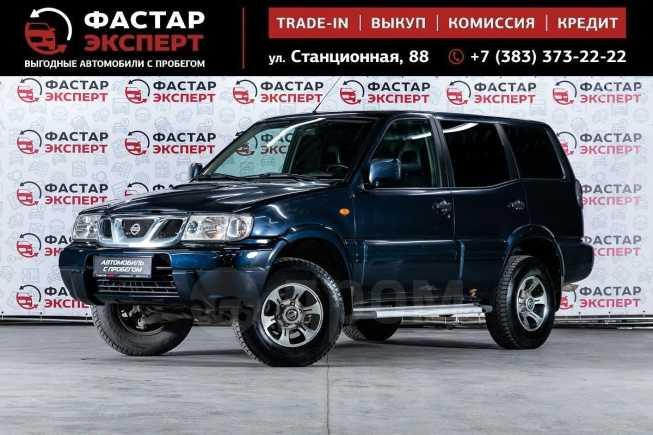 Nissan Terrano II, 2004 год, 389 000 руб.