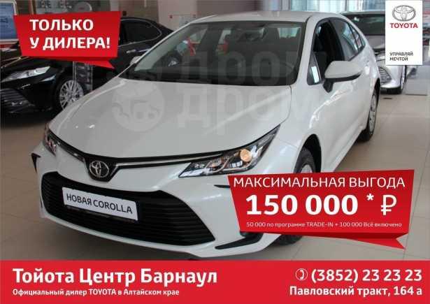 Toyota Corolla, 2020 год, 1 268 500 руб.