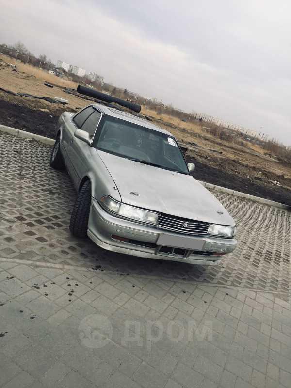 Toyota Mark II, 1990 год, 67 990 руб.