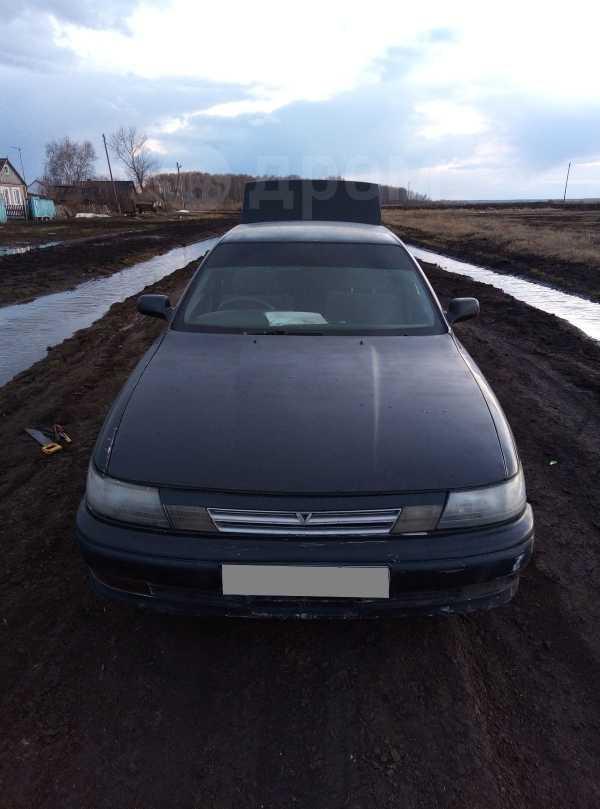 Toyota Vista, 1991 год, 95 500 руб.