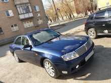 Челябинск Cedric 2001