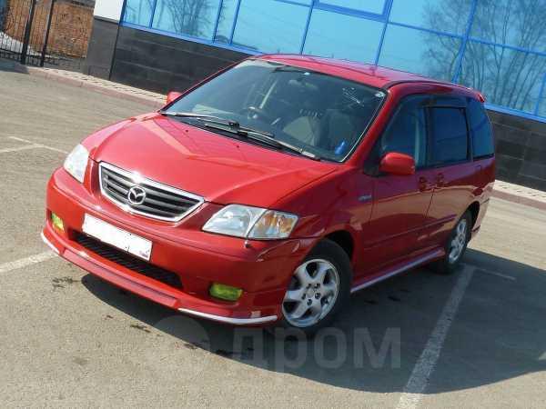 Mazda MPV, 2001 год, 365 000 руб.