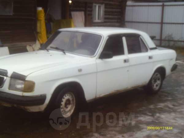 ГАЗ 3110 Волга, 1998 год, 23 000 руб.