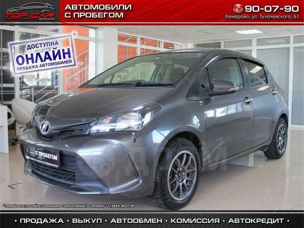 Toyota Vitz, 2015 год, 509 999 руб.