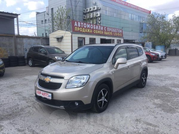 Chevrolet Orlando, 2012 год, 769 000 руб.