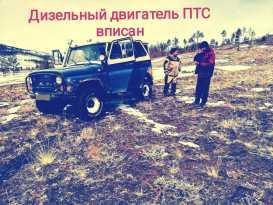 Улан-Удэ 3151 1997