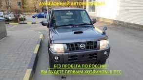 Ростов-на-Дону Kix 2008