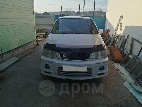 Nissan Presage, 1998 год, 235 000 руб.