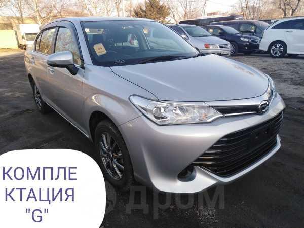 Toyota Corolla Axio, 2017 год, 685 000 руб.