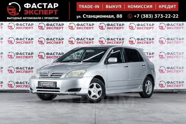 Toyota Allex, 2002 год, 329 000 руб.