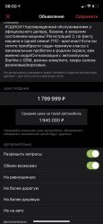Lexus ES350, 2014 год, 1 700 000 руб.