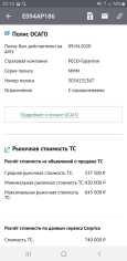 Kia Ceed, 2014 год, 550 000 руб.