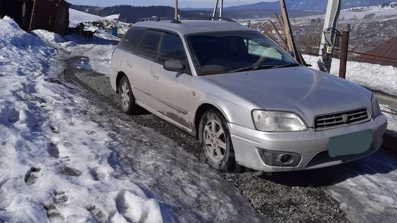 Subaru Legacy, 1999 год, 170 000 руб.