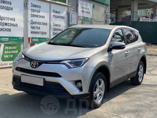 Toyota RAV4, 2017 год, 1 480 000 руб.