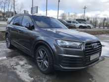 Иркутск Q7 2018