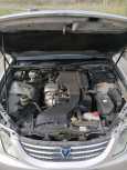 Toyota Mark II Wagon Blit, 2002 год, 370 000 руб.