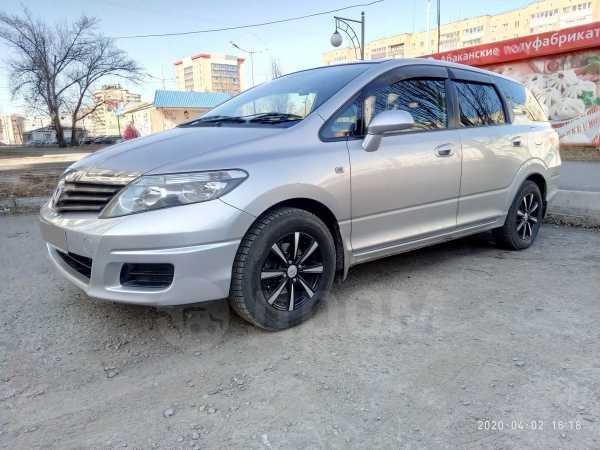Honda Airwave, 2009 год, 469 000 руб.
