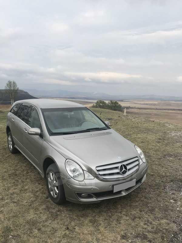 Mercedes-Benz R-Class, 2006 год, 520 000 руб.
