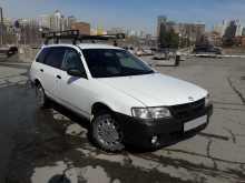 Новосибирск Familia 2000