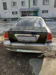 Toyota Mark II, 1989 год, 140 000 руб.
