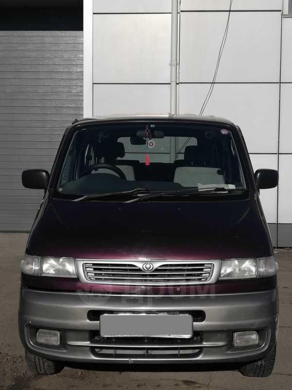Mazda Bongo Friendee, 1996 год, 345 000 руб.