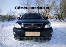 Владивосток RX330 2005