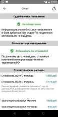 Лада 2112, 2005 год, 65 000 руб.