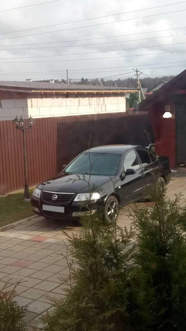 Nissan Almera Classic, 2010 год, 270 000 руб.