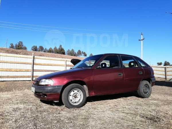 Opel Astra, 1997 год, 50 000 руб.