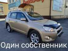 Новосибирск RAV4 2010