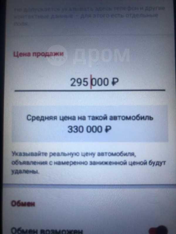 Toyota Allex, 2001 год, 288 000 руб.