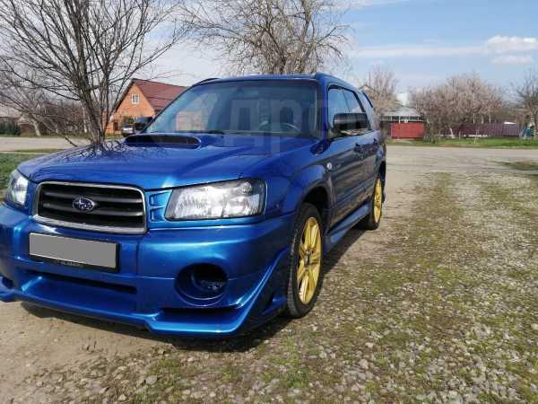 Subaru Forester, 2005 год, 489 500 руб.