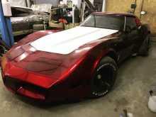 Алапаевск Corvette 1975